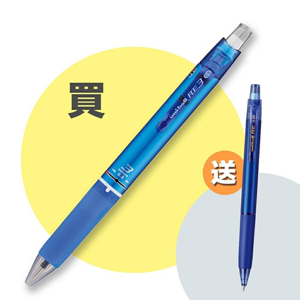 三菱 按鍵摩樂筆UNI新品 URE3~500~05 3色筆管淺藍桿 ~文具e指通~量販.