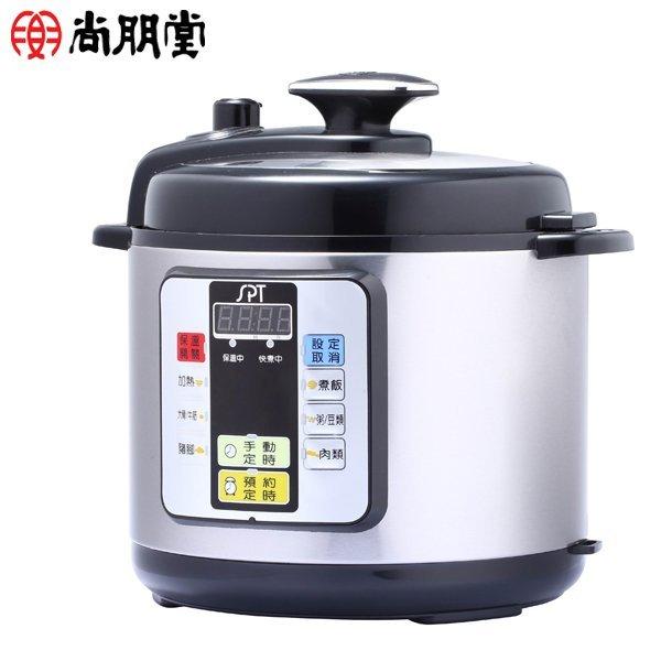 尚朋堂 智慧萬用鍋 SC-P6800