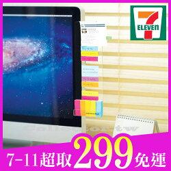 【7-11超取299免運】全新升級版電腦留言板 可插A4紙照片 可當手機支架充電