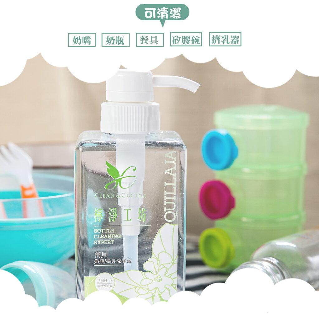 檸淨森機-(單瓶裝500ml)寶寶奶瓶洗潔精 3
