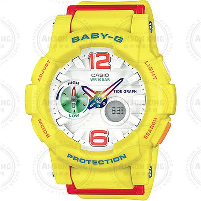 國外代購CASIO BABY-G 衝浪潮汐月相 BGA-180-9B 牙買加配色 雙顯 防水 手錶 腕錶 情侶錶