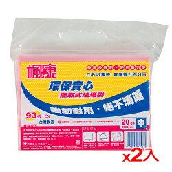 ★2件超值組★楓康 環保實心垃圾袋3入-中【愛買】