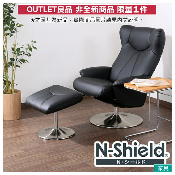 ◎(OUTLET)耐磨皮革個人椅 N-SHIELD ROAD2 BK 福利品 NITORI宜得利家居 0