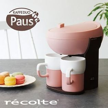 【This-This】récolte|日本麗克特Paus雙人咖啡機(甜心粉)
