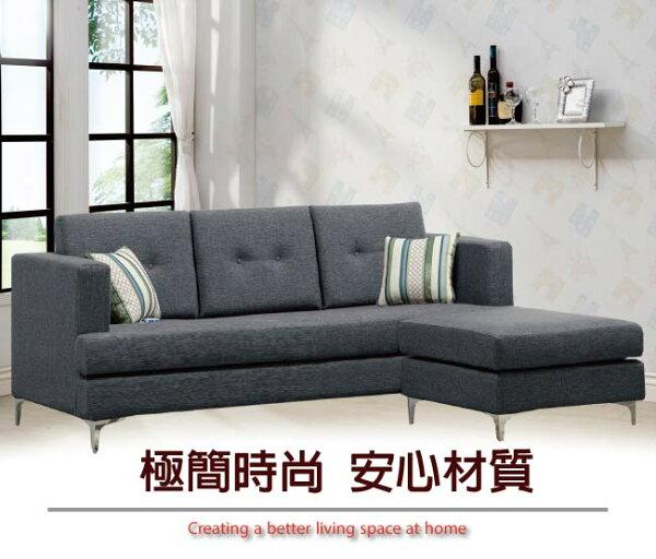 【綠家居】亞斯藍時尚亞麻布L型獨立筒沙發組合(三人座+椅凳)