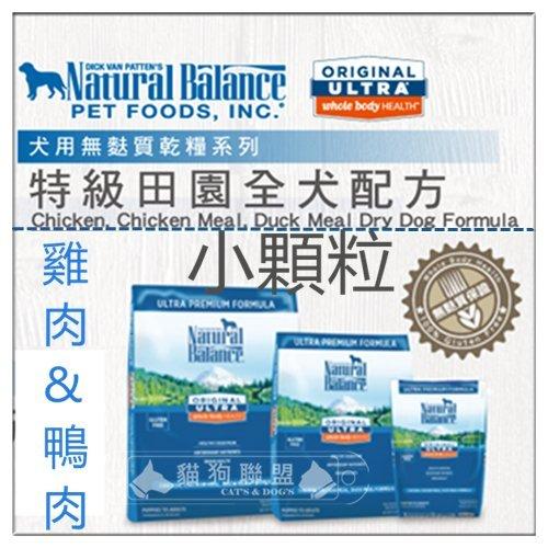 +貓狗樂園+ Natural Balance【小型犬。特級田園。12磅】1850元 - 限時優惠好康折扣