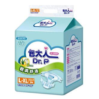 包大人 成人紙尿褲 親膚舒適 經濟型 L 13+1片*6包 (箱購)【德芳保健藥妝】