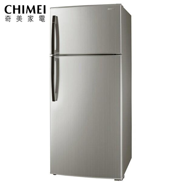 CHIMEI奇美UR-P48VB8冰箱485L2門上下雙門Ag銀除菌節能標章新能效1級節能璀璨金