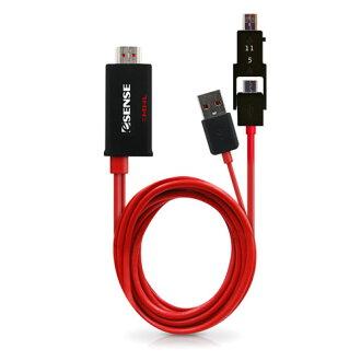 【迪特軍3C】Esense MHL to HDMI 多媒體轉接器(整合版) MHL580