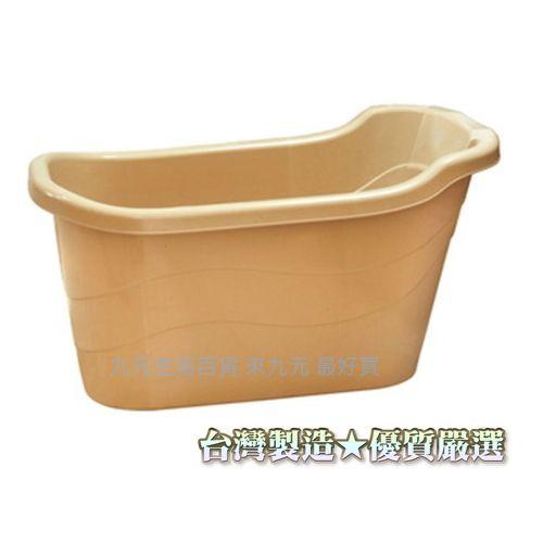 【九元生活百貨】聯府 BX-9 貴妃SPA泡澡桶 BX9 泡湯