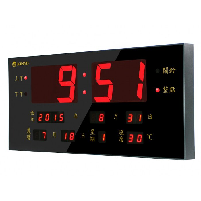 KINYO TD-300 大數字LED數位電子鐘 掛鐘 壁鐘 萬年曆 8組鬧鈴 溫度顯示 省電功能 記憶時間停電免調整/TIS購物館