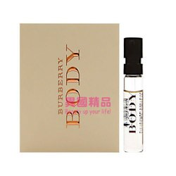 Burberry Body 女性針管香水 1.75ml EDP VIAL SPR【特價】§異國精品§