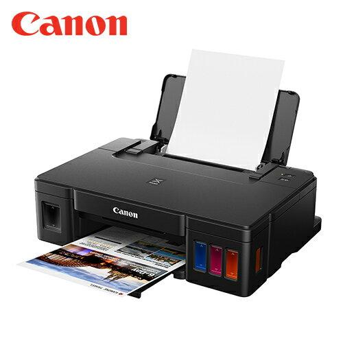 CanonPIXMAG1010原廠大供墨印表機【網登送7-11禮券500元】【三井3C】