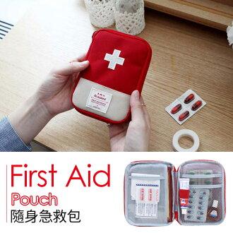 隨身急救包【PA-019】【PA-018】大款 小款 收納 藥品包 十字包 包中包 出國必備 多尺寸賣場