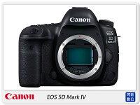 Canon數位單眼相機推薦到回函送6000禮券 Canon EOS 5D Mark IV 機身(不含鏡頭,公司貨)5D4就在閃新科技推薦Canon數位單眼相機