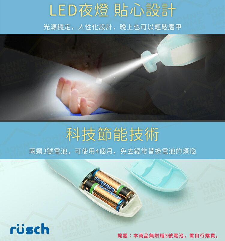 超靜音LED寶寶電動磨甲器 6種磨頭 附收納盒 美甲拋光機 母嬰修甲器 修指甲器 母嬰用品【BE0103】《約翰家庭百貨 8