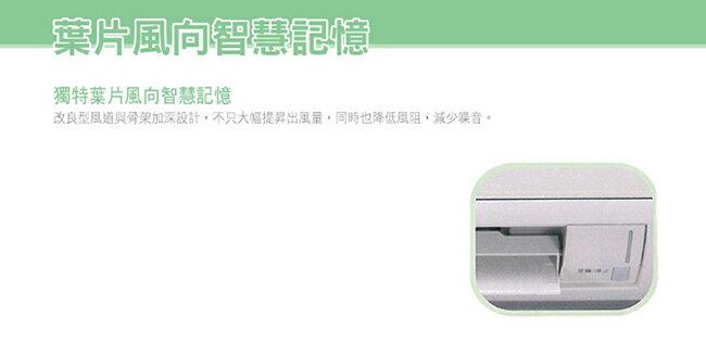 #來電優價#SANLUX 台灣三洋 4-6坪 冷專分離式  超靜音 超強冷 萬能風向 SAC-28M/SAE-28M