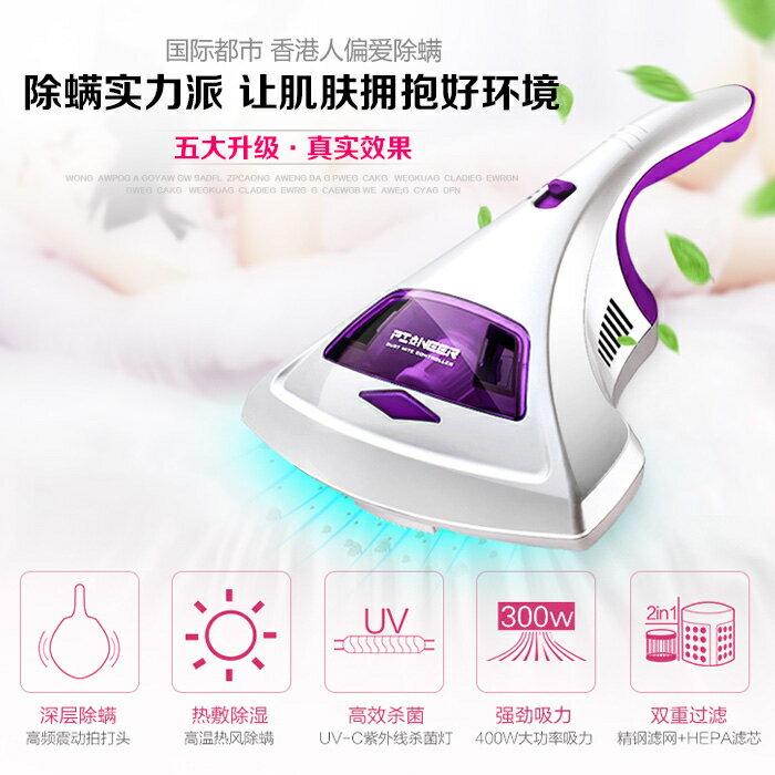 【618購物狂歡節】床鋪除螨儀家用床上吸塵器殺菌去螨蟲機紫外線小型神器yh