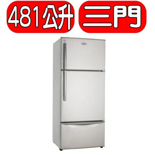 可議價★回饋15%樂天現金點數★Kolin歌林【KR-348V01】481L雙門風扇式變頻電冰箱