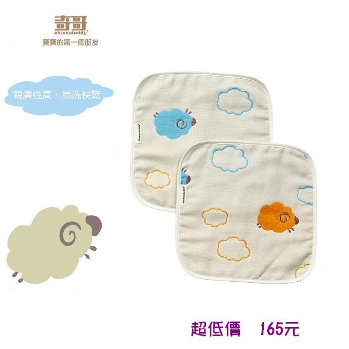 *美馨兒*奇哥- 雲朵羊六層方巾(2入) 165元