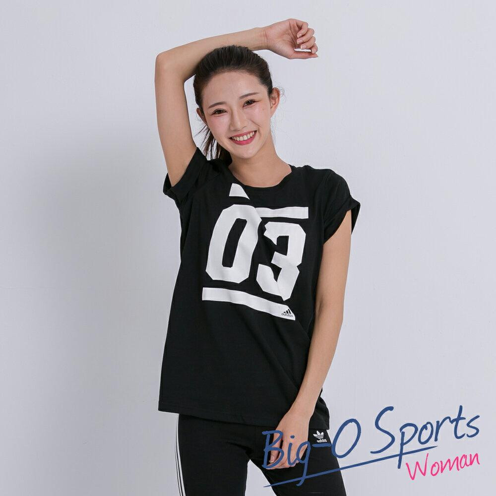 ADIDAS  愛迪達 ADIDAS 03   運動短袖T恤 女 AI6113 Big-O SPORTS
