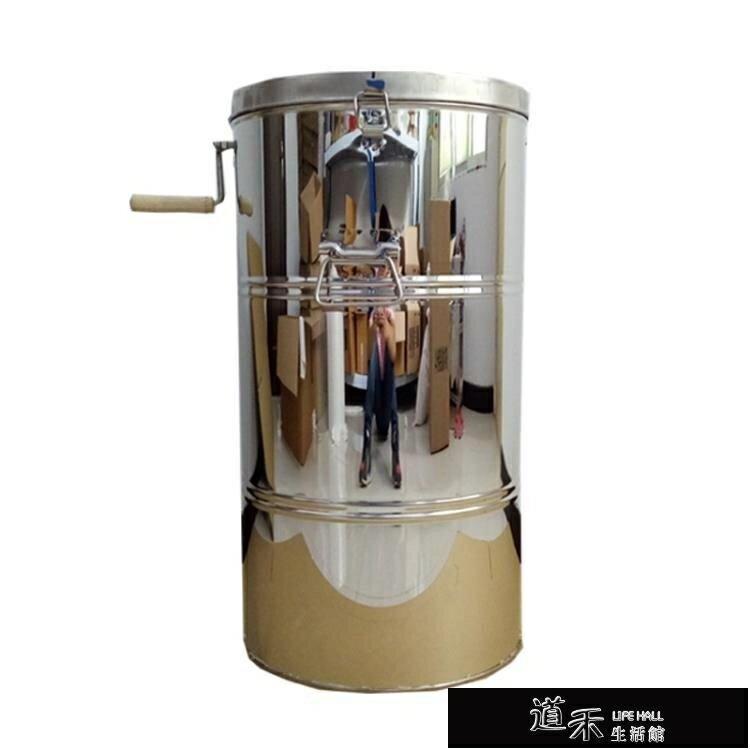 搖蜜機 搖蜜機304全不銹鋼加厚無縫不銹鋼搖蜜機甩蜜桶蜂蜜機蜂蜜分離機