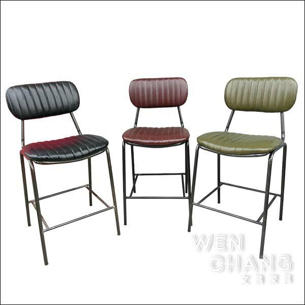 Loft 復古 工業風 雞尾酒吧台椅 中島椅 復古爆裂紋皮革 ST057《特價》 *文昌家具*