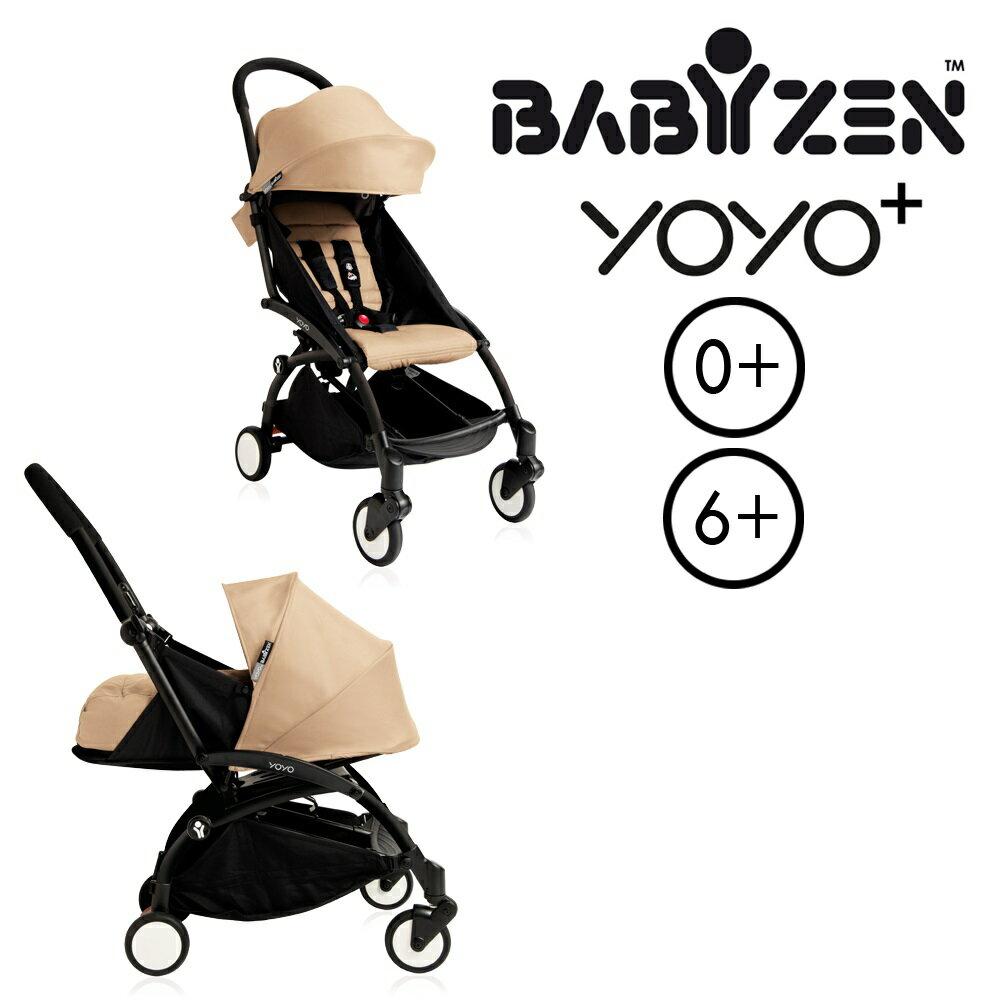 【加購Borny全身包覆墊享$990】法國【BABYZEN】 YOYO-Plus手推車+新生兒套件(褐色) 1