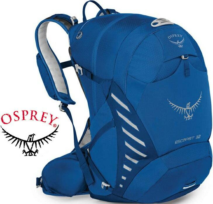 Osprey Escapist 32 登山包/單車背包/郊山/健行/水袋/腳踏車背包 藍/台北山水