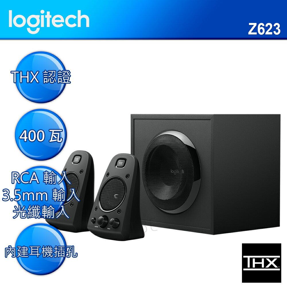 Logitech 羅技 Z623 2.1 聲道電腦喇叭^(迷人的 THX 音效^) ~首購