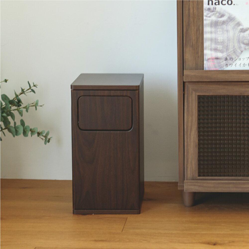 收納箱/回收桶/美型垃圾桶 Clay隱形式木紋垃圾桶(小)  完美主義 母親節推薦  【X0069】