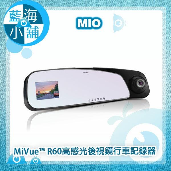 藍海小舖:MioMiVue™R60高感光後視鏡行車記錄器★贈16G記憶卡★