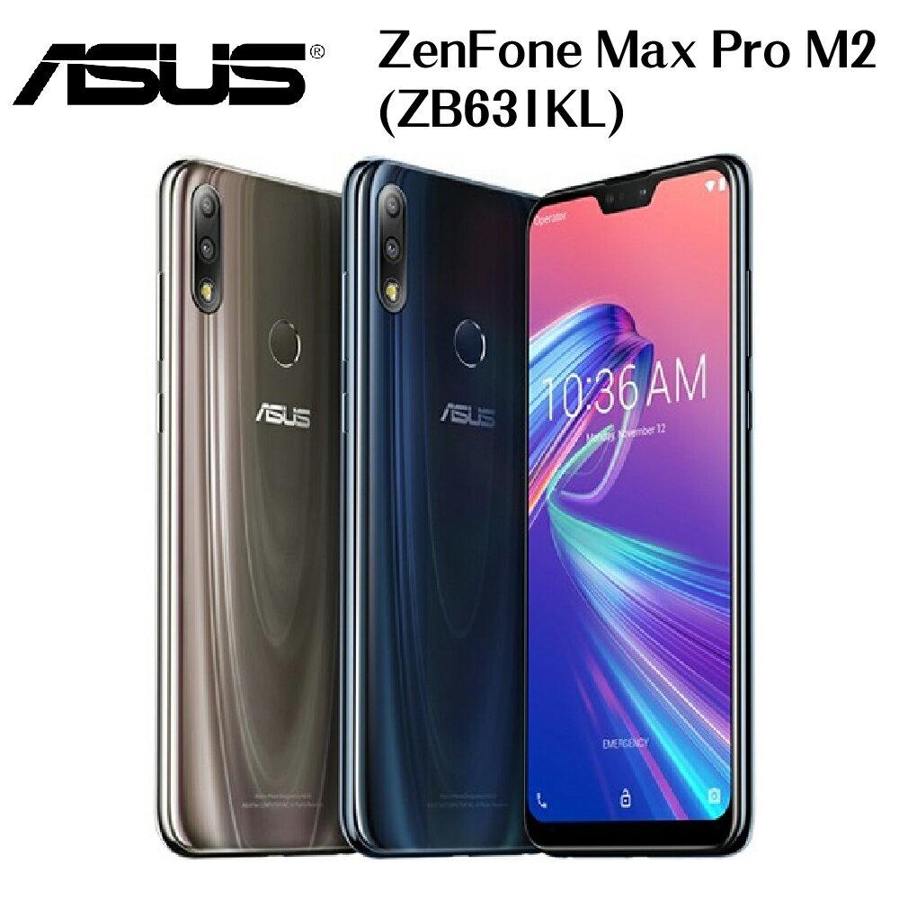 [點數最高13.5%回饋]華碩 ASUS ZenFone Max Pro M2 (ZB631KL)_6.3吋 4G/128G-流星鈦/極光藍