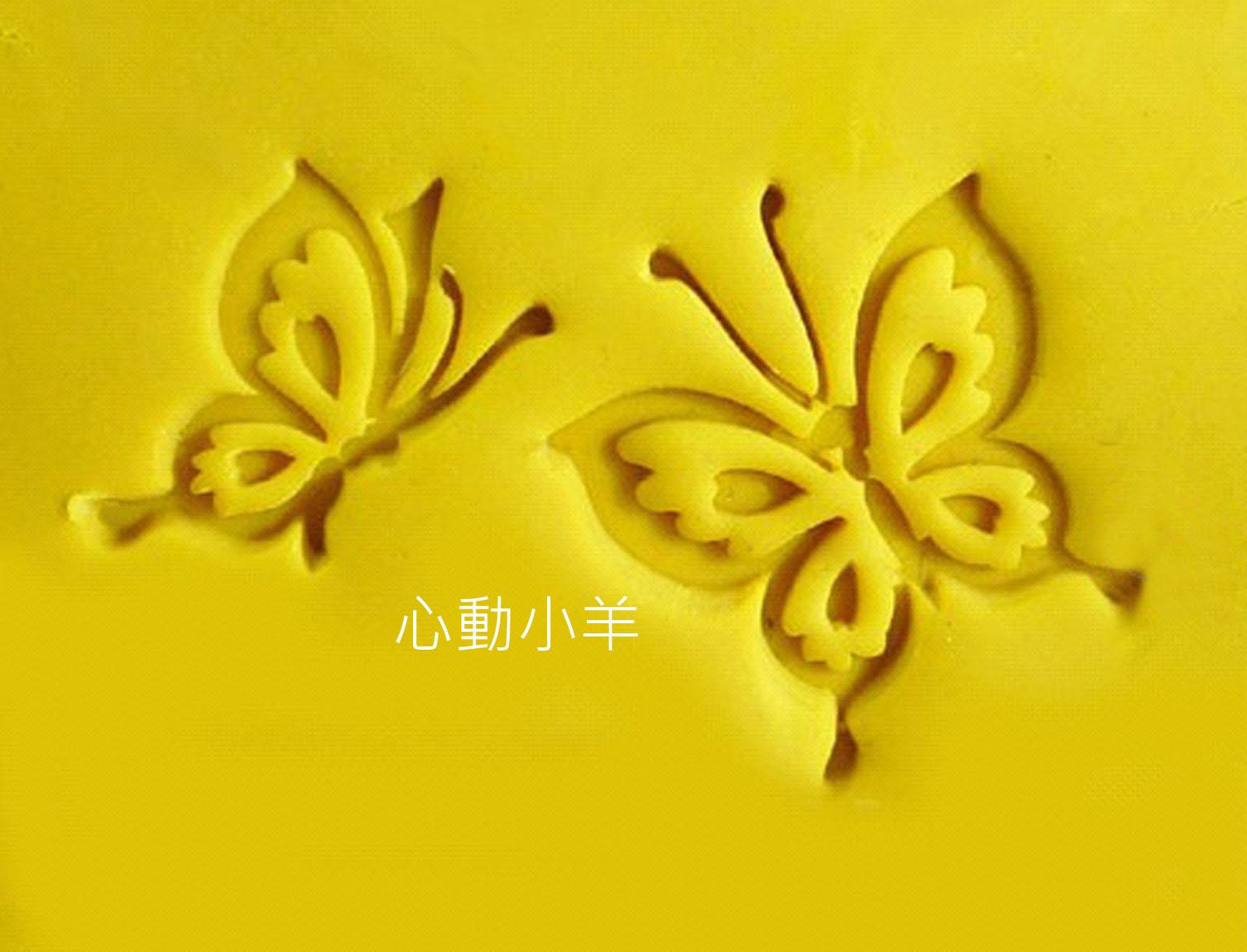 心動小羊^^2隻蝴蝶 皂DIY材料 工具 皂皂章 皂印 皂章 圖案章樹脂透明皂章