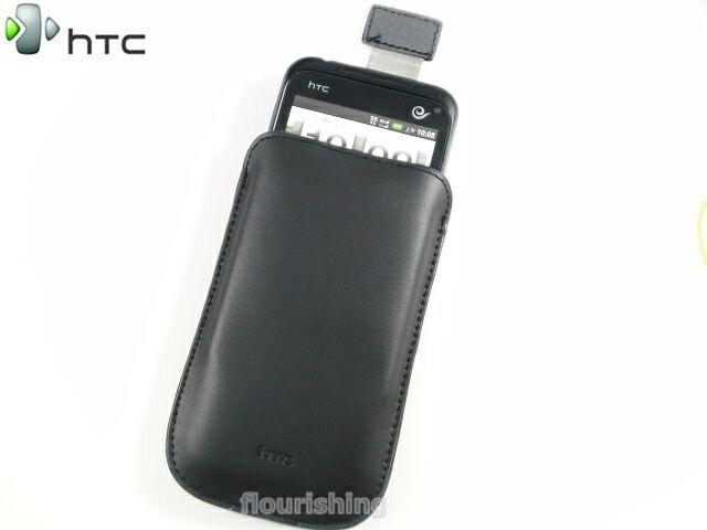 HTC Desire s s510e/Desire A8181 原廠皮套/原廠拉套/原廠保護套 (無吊卡包裝)