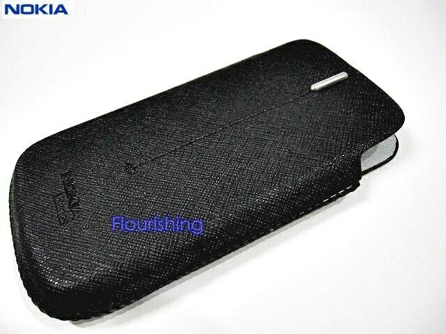 NOKIA N97 原廠皮套