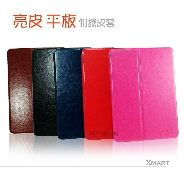 Xmart Apple iPad mini iPad mini 2 iPad mini 3