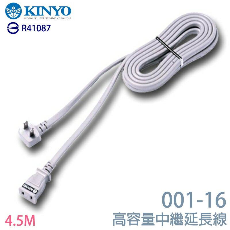 <br/><br/>  KINYO 耐嘉 001-16 高容量中繼延長線(4.5M) /通過BSMI 檢驗合格/家電/延長線<br/><br/>