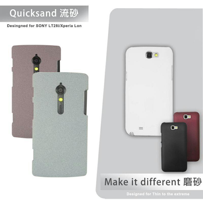 Samsung Advance i9070 流砂/磨砂 保護殼 保護殼 硬殼 彩殼