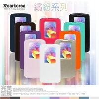 蛋黃哥週邊商品推薦繽紛系列  LG G Pro 2 D838  皮革視窗側掀皮套/可立式/磁吸式/保護套/矽膠套/手機套/皮套