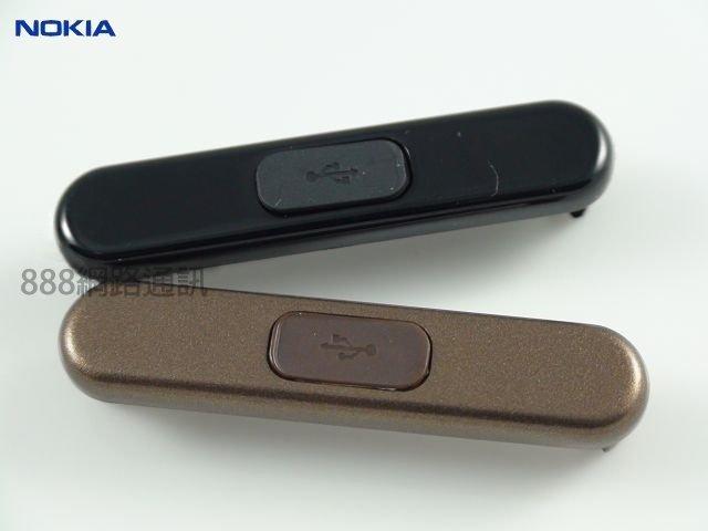 NOKIA 6500C 上蓋/上殼/USB蓋/外殼/天線蓋/頂蓋
