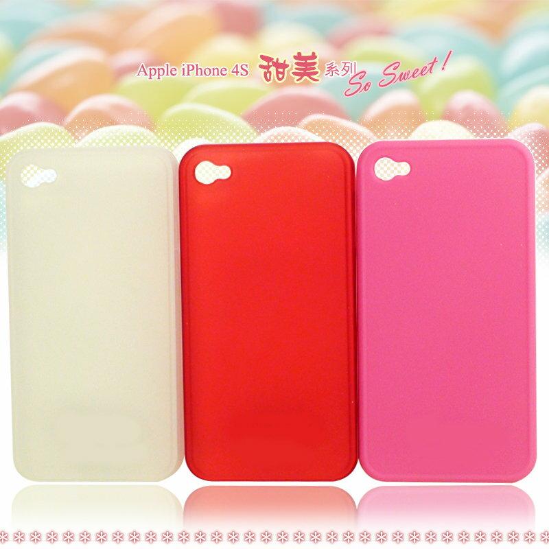 Apple iPhone 4S/iPhone 4GS 甜美系列 保護殼/亮面硬殼 (附 保護貼&擦拭布)