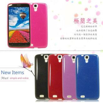 台灣大哥大 TWM Amazing A4S 晶鑽系列 保護殼/保護套/軟殼/手機套/外殼/果凍套/背蓋