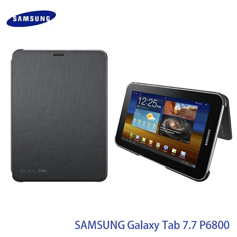 SAMSUNG Galaxy Tab 7.7 P6800  原廠書本式保護套/書本式皮套/翻蓋式皮套/原廠側開皮套原廠保護套/書本式保護套