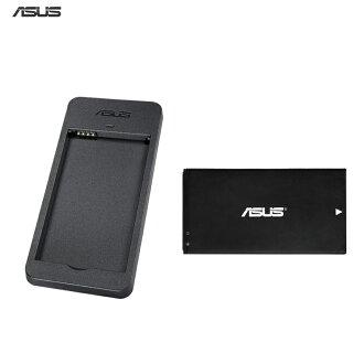 ASUS PadFone mini PF400CG A12 T00E 原廠電池+ ZenFone 4 A400CG T00I 原廠座充 充電組/原廠電池充電座/座充/充電器