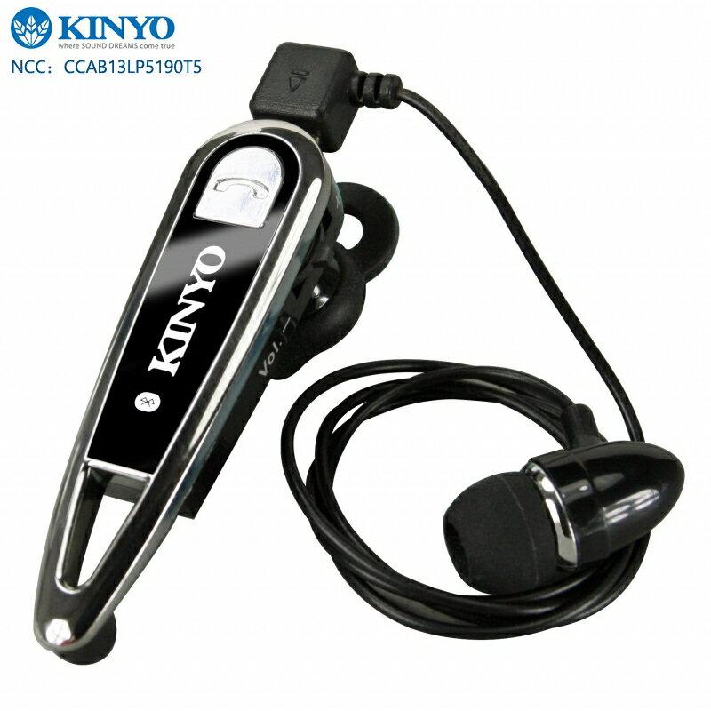 KINYO 耐嘉 BTE-3635 藍芽耳機/耳塞式/多功能/麥克風/立體聲耳機/一對二/領夾式耳機/APPLE iphone 6 plus/6/5S HTC One E9/M9/M8/Desire 626/820/EYE/816/Sony Z3/C3/Z3/Z2a/Z2/T2/E4g/T3/Z1/M2/E3/SAMSUNG A7/NOTE 4/3/E7/S6/S6 edge/A5/J/S5/Max/Prime/NOTE Edge