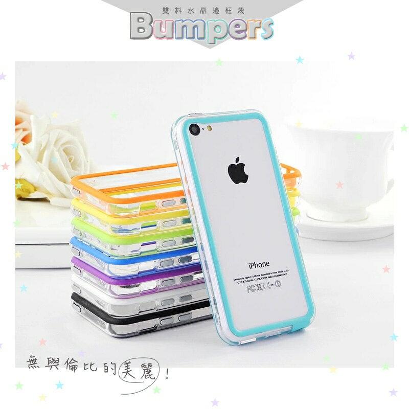 Apple iPhone 6 Plus / 6S Plus (5.5吋)雙料邊框系列/邊條/軟式/保護套/手機保護框/保護殼/保護套