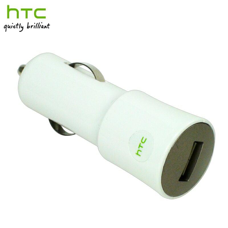 HTC CC C120 原廠車充頭/車用充電器/(原廠裸裝) /Tattoo A3233/T8698 Mozart /TITAN X310e/X515 EVO 3D / One SC T528D/On..