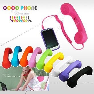 COCO Phone 復古電話筒/外接電話/3.5mm/InFocus M2 LTE/M2+/M210/M511/M510/M518/M320 /M320E/M350e/M350/M330/M810/..