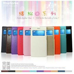繽紛系列 MIUI Xiaomi 紅米機 皮革視窗側掀皮套/可立式/磁吸式/保護套/矽膠套/手機套/皮套